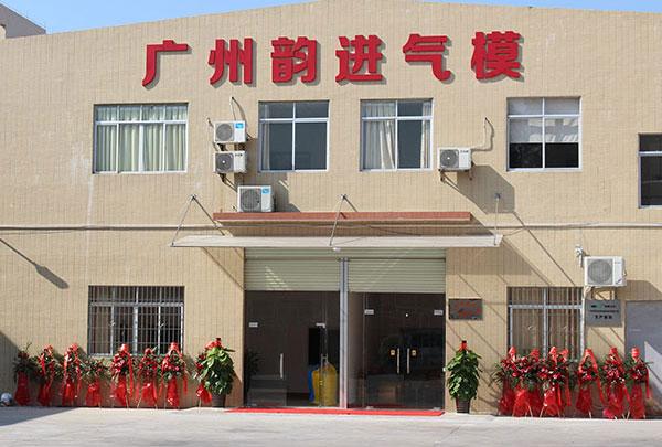 广州天旭游乐设备有限公司