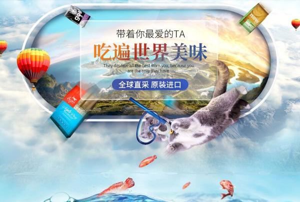 香港三益國際供應鏈管理有限公司