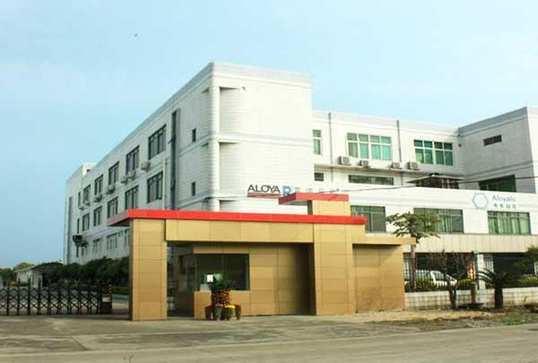 广州市奥雅雷诺贝尔铝业有限公司